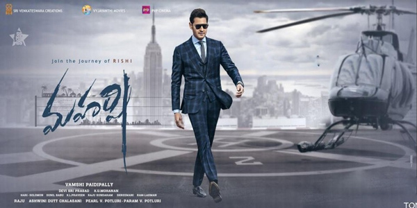 Maharshi Movie USA Schedules | Showtimes | Theatres List | Mahesh