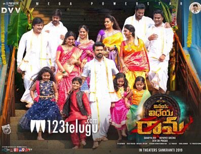 Vinaya Vidheya Rama Movie First Day First Show Updates Ram Charan Vinaya Vidheya Rama Movie Live Updates Vinaya Vidheya Rama Telugu Movie Review Vinaya Vidheya Rama Movie Review