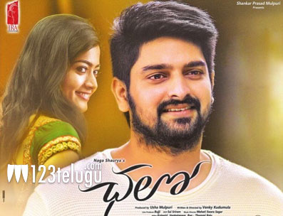 Chalo Movie Live Updates Naga Shaurya Chalo Movie Live Updates