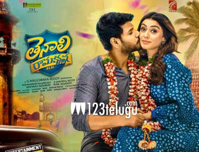 Tenali Ramakrishna BA BL movie review