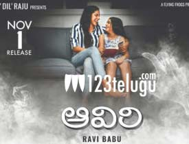 Aaviri review