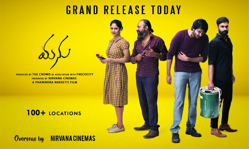 Image result for manu telugu movie posters
