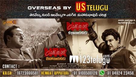 ntr katha nayakudu movie usa schedules showtimes