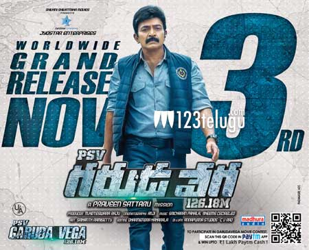 psv garuda vega movie usa schedules showtimes theatres