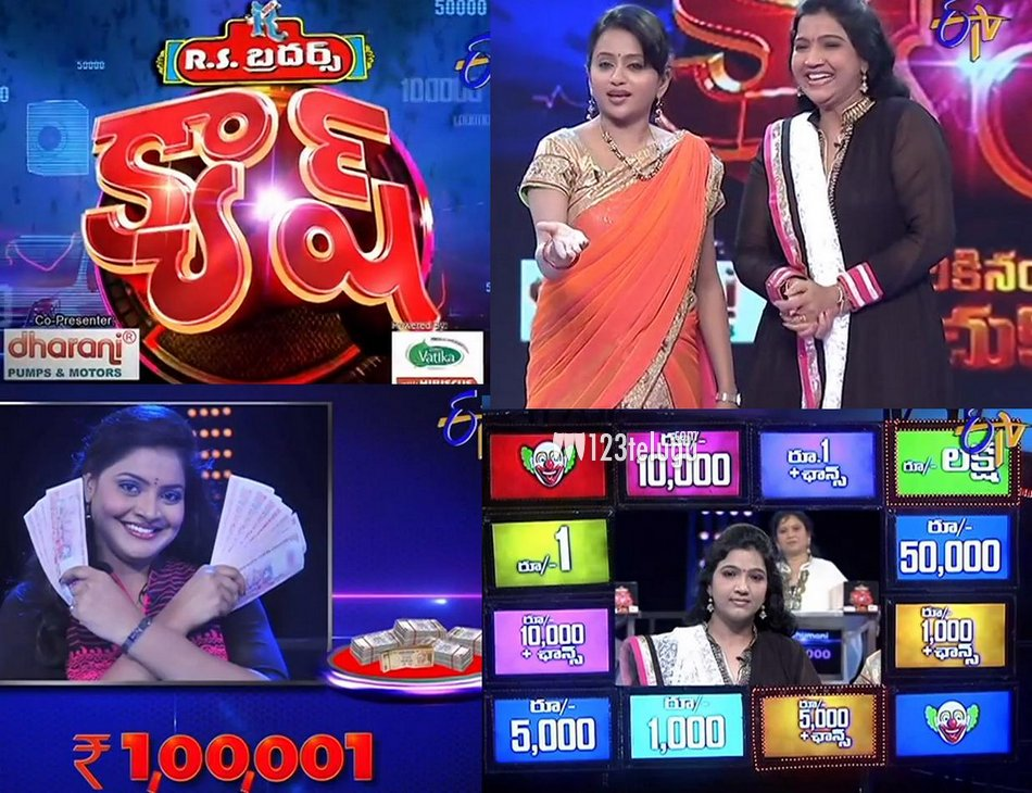 Top 5 Telugu Reality Shows With Highest Television Ratings